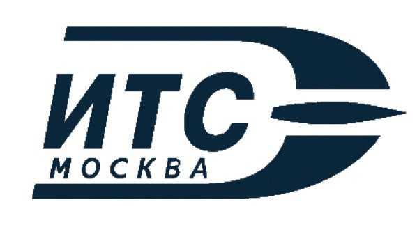 итс Москва приборы КИП