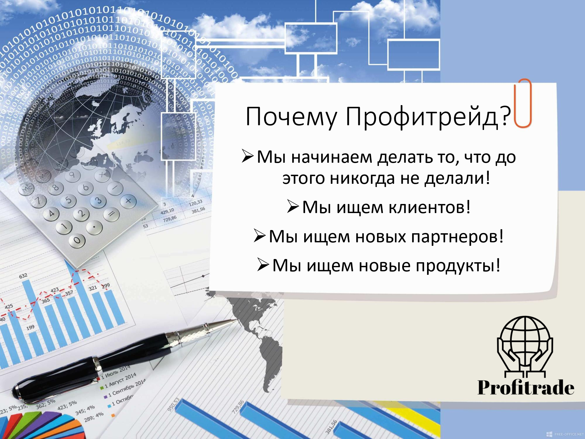 We are constantly looking for new partners and discover new countries.