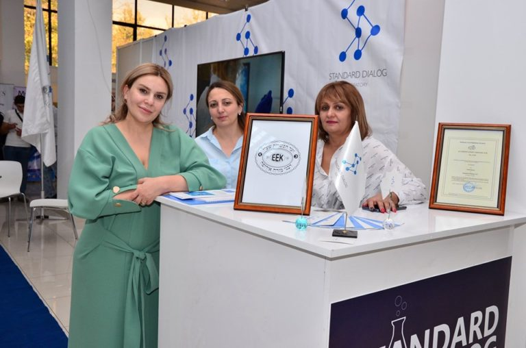 "Results of the exhibition ""Panarmenian Expo 2019"""