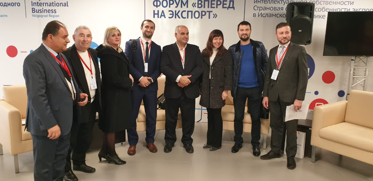 """VI International Forum of Public Diplomacy """"Dialogue on the Volga: Peace and Mutual Understanding in the XXI Century"""""""